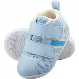 Baby Shoes  ASICS Confi First Saxe