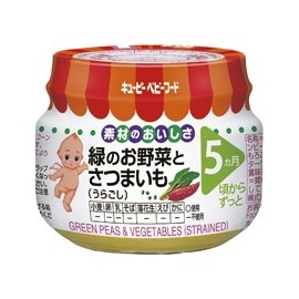 "Kewpie ""Green Peas & Wegetables"" strained from 5 month"