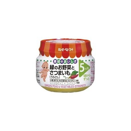 "Kewpie ""Green Peas & Wegetables"" strained протретый зеленый шогошик с офощами с 5 месяцев"