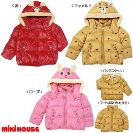 Miki House Down Unisex Jacket sizes 90cm