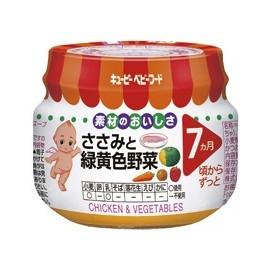 """Kewpie """" Chicken and Vegetables""""  курица с овощами с 7 месяцев"""