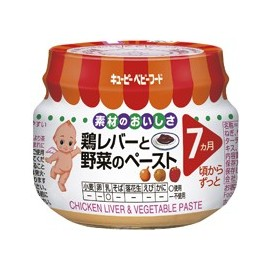 "Kewpie ""Chicke Liver and Vegetable paste"" from 7 month"