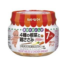 """Kewpie """" Vegetables and Chicken Breast"""" овощи с куриным белым мясом с 7 месяцев"""