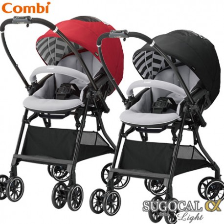 Stroller Combi White Label SUGOCAL α 4Cas Light Eggshock HK