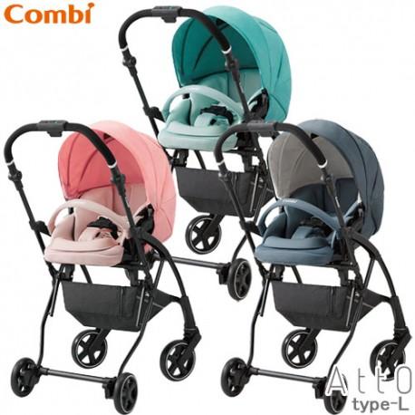 Stroller Combi AttO type-L