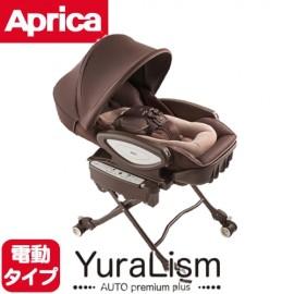 Aprica Yuralizm Auto Swing Premium Plus