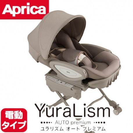 Aprica Yuralizm Auto Swing Premium