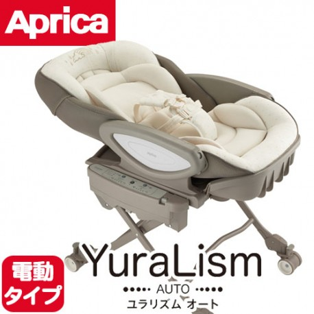 Aprica Yuralism Auto