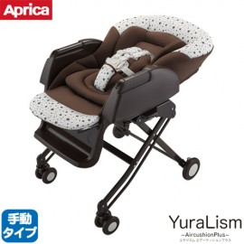 Aprica High-Low Bed & Chair Yuralism Air Soft Cushion Plus