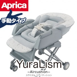 Aprica High-Low Bed and Chiar Yuralism Air Cushion