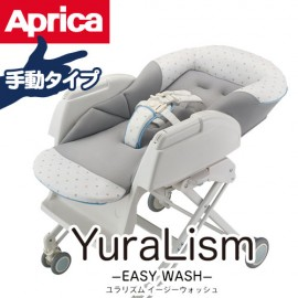 Aprica High-Low Bed and Chiar Yuralism Easy Wash (White)