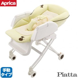 High-Low Bwd and Chair Aprica Piatta