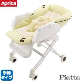 Колыбелька-стульчик Aprica Piatta