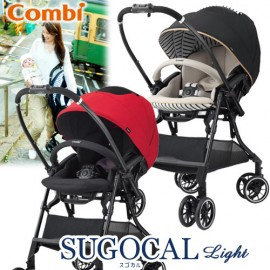 Stroller Combi White Label Sogucal α 4 Cass Light Egg Shock HJ
