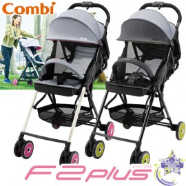 Buggy Combi One Hand F 2 AJ