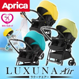 Коляска Aprica Luxuna Air