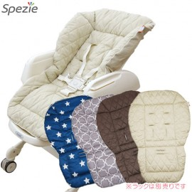 Inner cusion for Aprica and Combi High-Low bed and chair