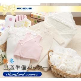 "Miki House First стандартный набор (подготовка перед родами) ""Pink"""