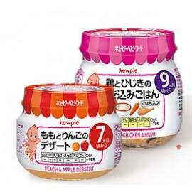 Kewpie baby food