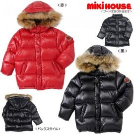 Miki House зима
