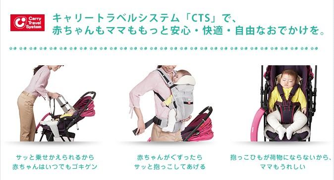http://aprica-japan.com/img/p/1165-4148.jpg