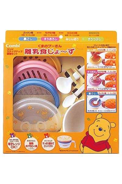 Сombi Baby Cooking Set