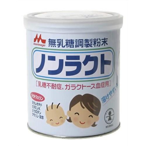 Morinaga Nonrakuto 350 gr (allergy)