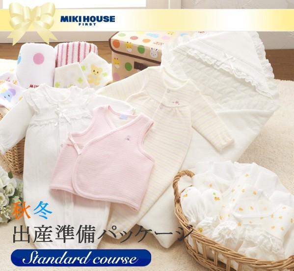 Miki House First стандартный набор (подготовка перед родами)