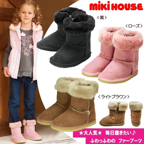 Miki House детские мутоновые сапожки размеры 13-21см