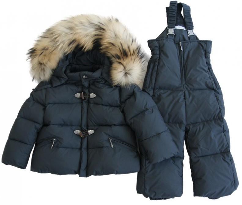 Купить Зимнюю Куртку И Штаны Для Мальчика
