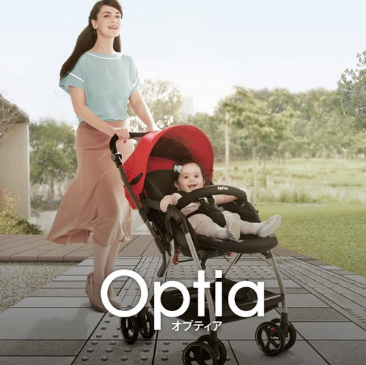 Aprica Strollers